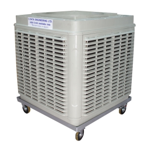 Economical Evaporative Air Cooler